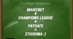 Magicbet και Paysafe
