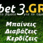 Ομάδα Σύνταξης bet3.GR
