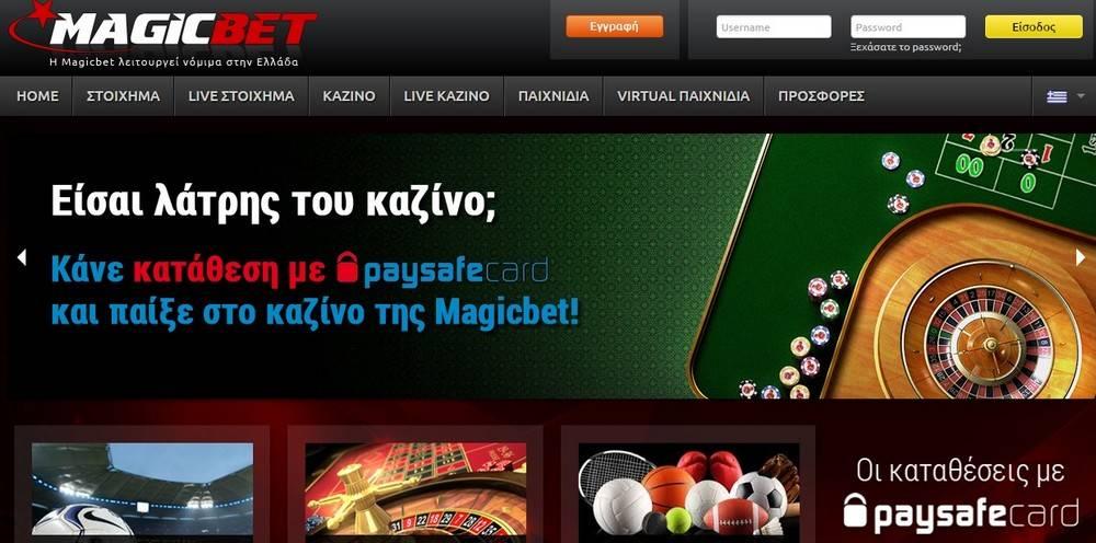 online casino willkommensbonus online casino paysafe