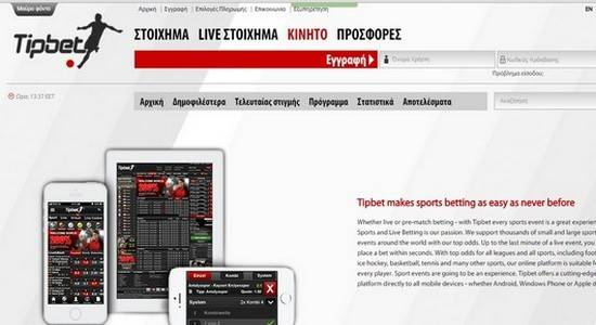 Tipbet-mobile-app