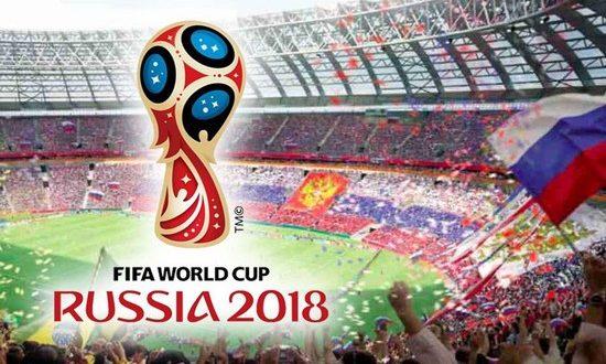 Παγκοσμιο κυπελλο ποδοσφαιρου 2018 Ρωσια