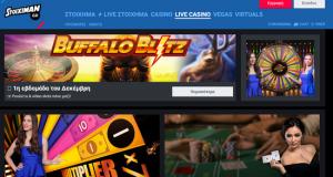 stoiximan casino live casino αξιολογηση χαρακτηριστικα εγγραφη