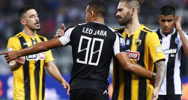 ΑΕΚ ΠΑΟΚ ντερμπι κυπελλο ελλαδος στοιχημα goalbet γκολμπετ