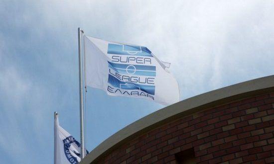 γραφεία super league ελλαδα