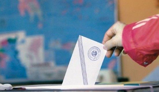 καλπη ψηφος εκλογες 2019 στοιχημα προγνωστικα
