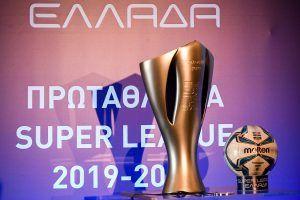 Ellada Super League 1 klirosi season 2019-2020