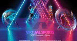 Προγνωστικά Προβλέψεις Στοίχημα Virtual Sports Novibet