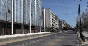 απαγόρευση κυκλοφορίας Αθήνα Ελλάδα κορωνοϊός