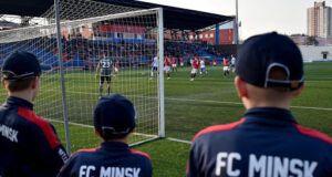Προγνωστικά Προβλέψεις Στοίχημα Vysheyshaya Liga Λευκορωσίας Ενεργκέτικ Μινσκ