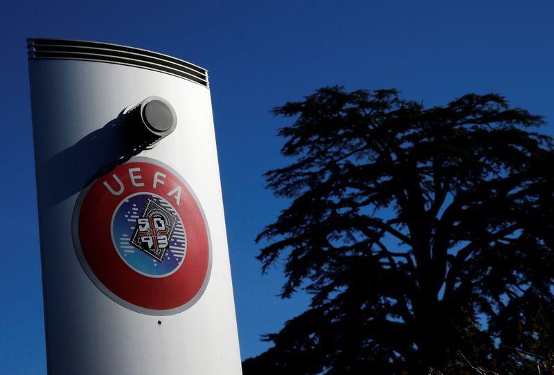 Προγνωστικά Προβλέψεις Στοίχημα UEFA Champions League Europa League κεντρικά γραφεία Νιόν Ελβετία