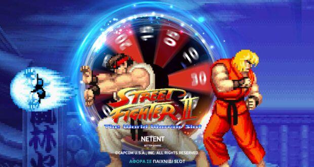 Street Fighter 2 video game slot NetEnt neo casino Novibet
