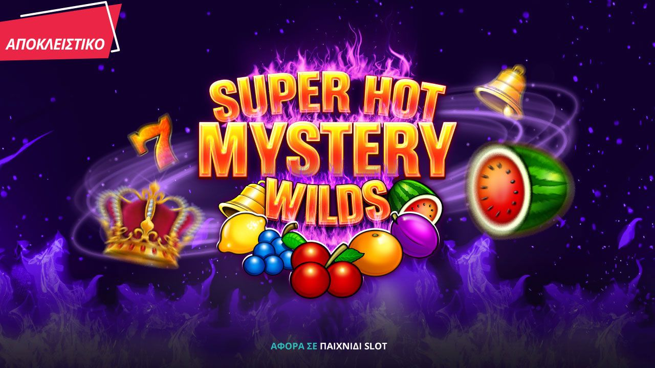Super Hot Mystery Wilds Inspired casino gaming Novibet neo καζίνο Novibet video slot