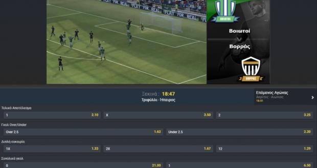 Προγνωστικά Προβλέψεις Στοίχημα Virtual Sports Stoiximan