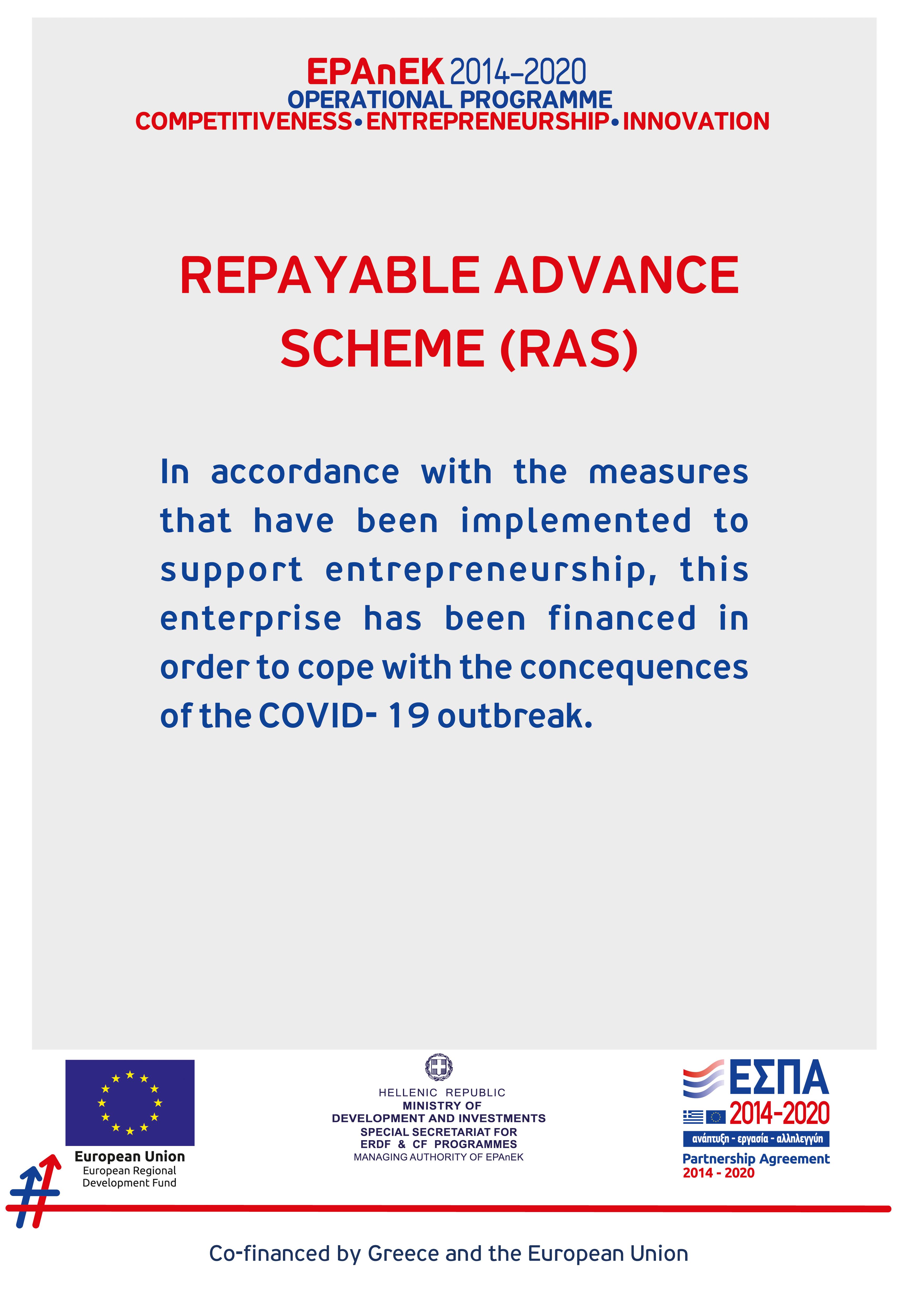 Repayable Advance Scheme RAS on Covid-19 support European Union Greece