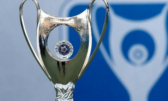 Ελλάδα Κύπελλο