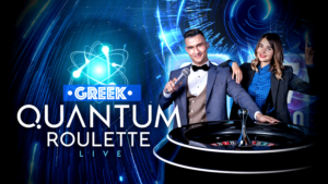 Stoiximan ελληνική Quantum Roulette LIVE