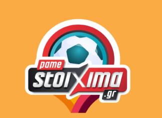 pamestoixima.gr online στοίχημα ΟΠΑΠ 300 pre-Euro 2020 UEFA 2021